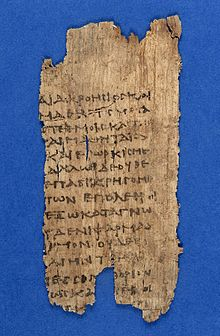 Papyrus text fragment of Hippocratic oath. Wellcome L0005847EA
